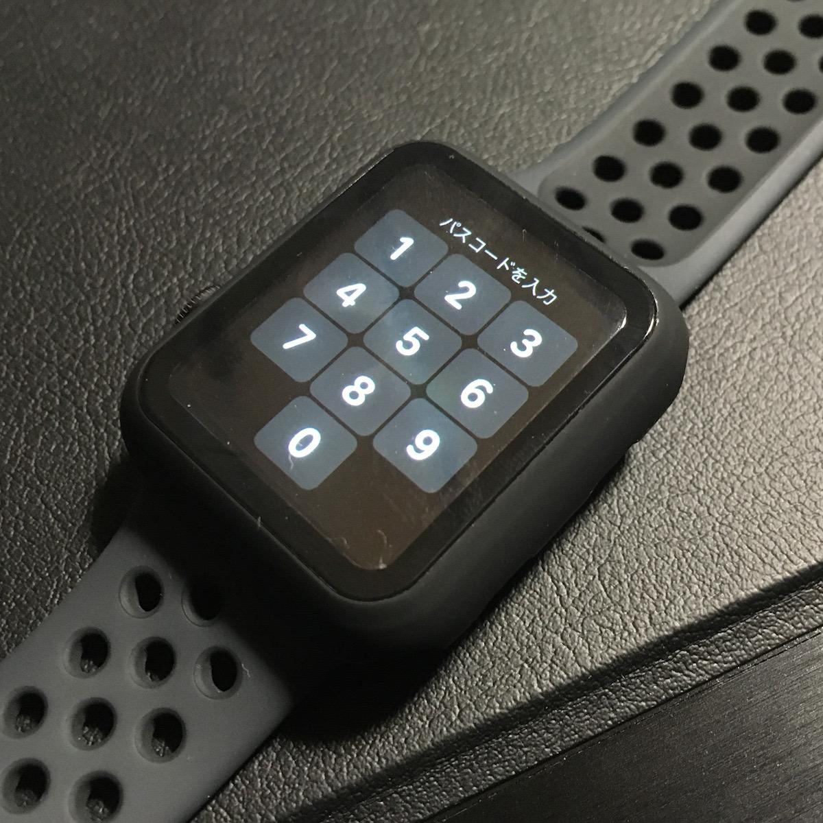 Apple Watch早くもトラブル…振動しないよー