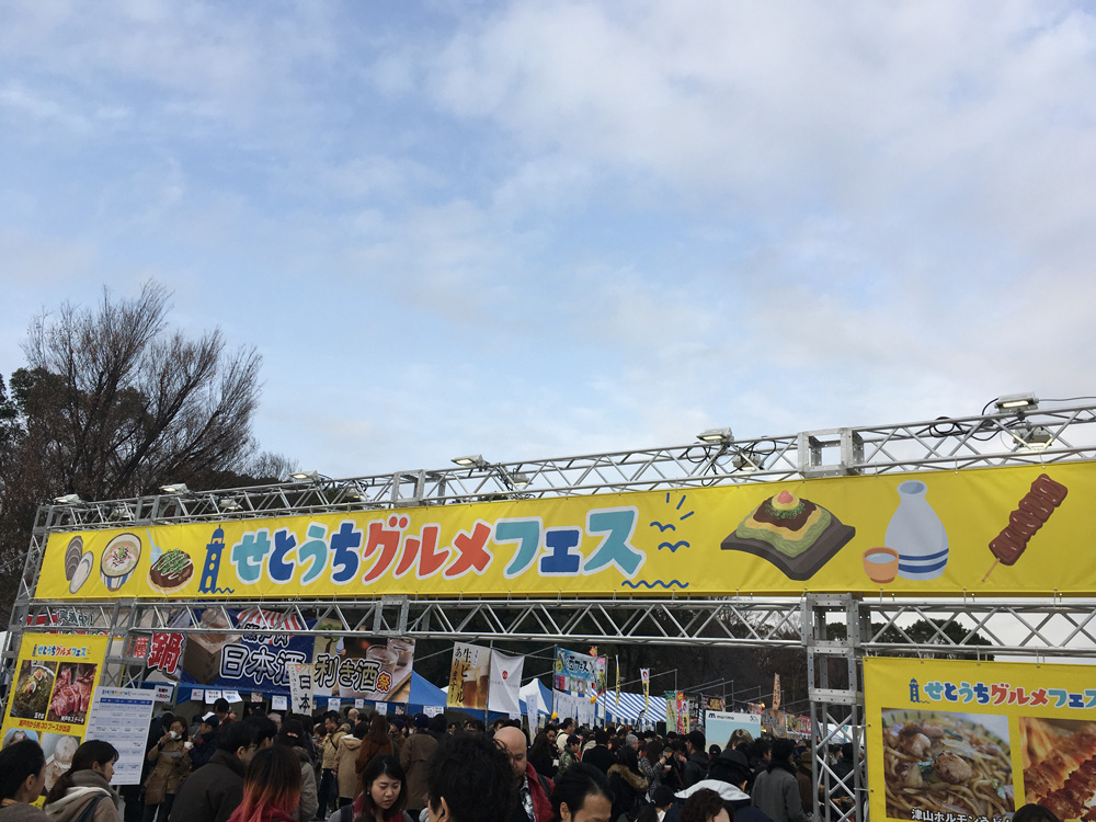 牡蠣と日本酒!上野公園で開催された「せとうちグルメフェス」に行った