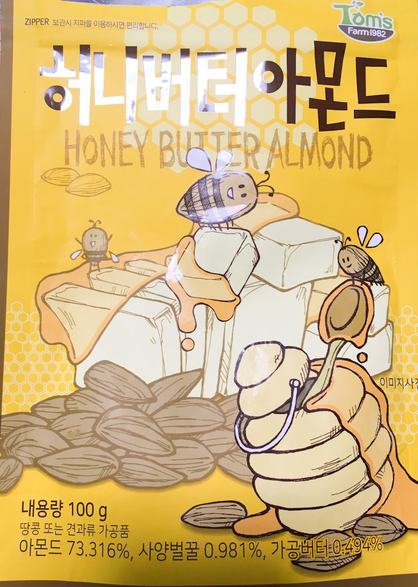 韓国のお土産でもらった「ハニーバターアーモンド」がすごい美味いなこれ。