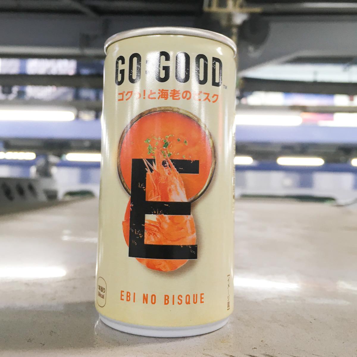 駅の自販機で買う不思議なスープ缶「GO GOOD  ゴクっ!と海老のビスク」