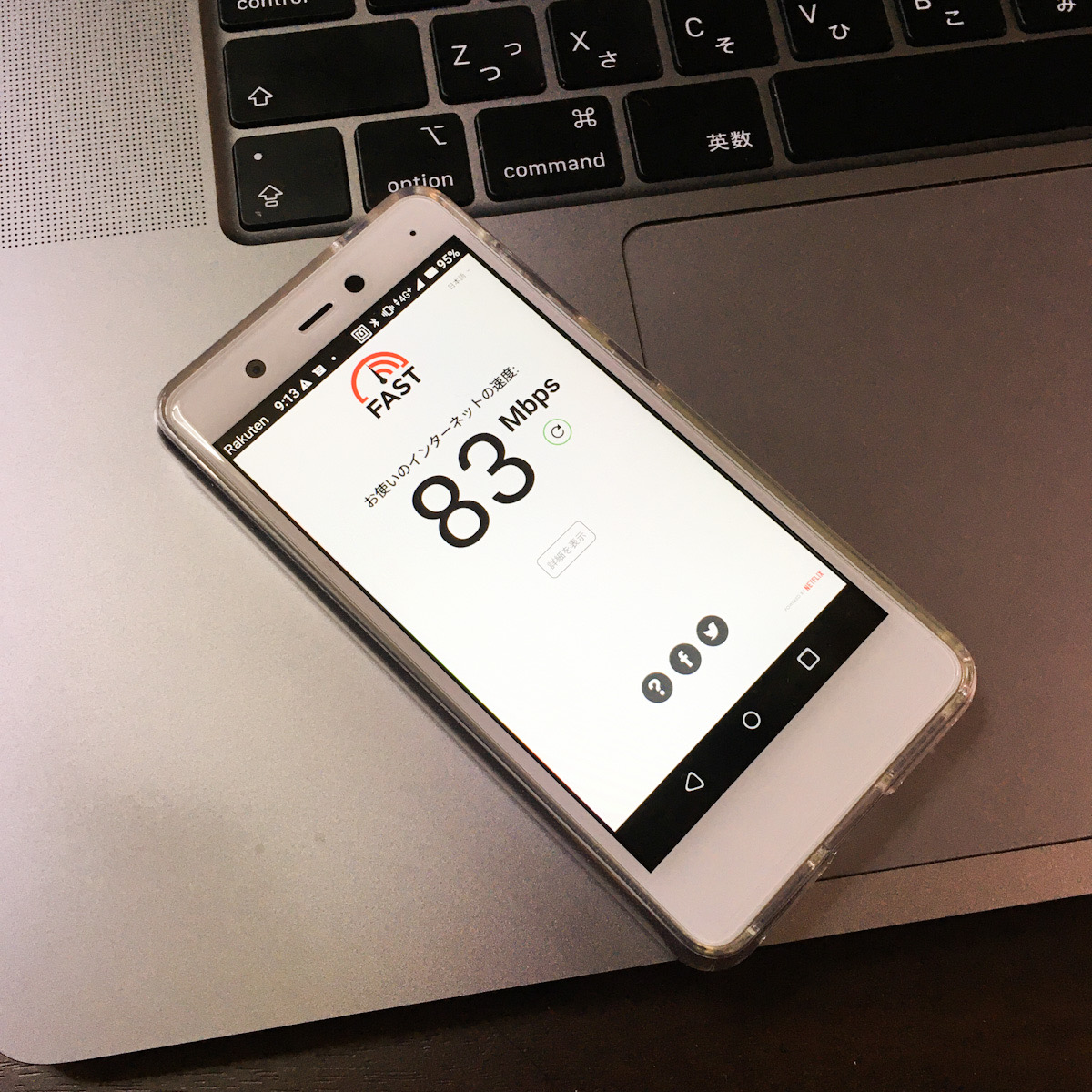 楽天モバイルの無料サポータープログラムに当選したので、楽天miniを使ってみてる