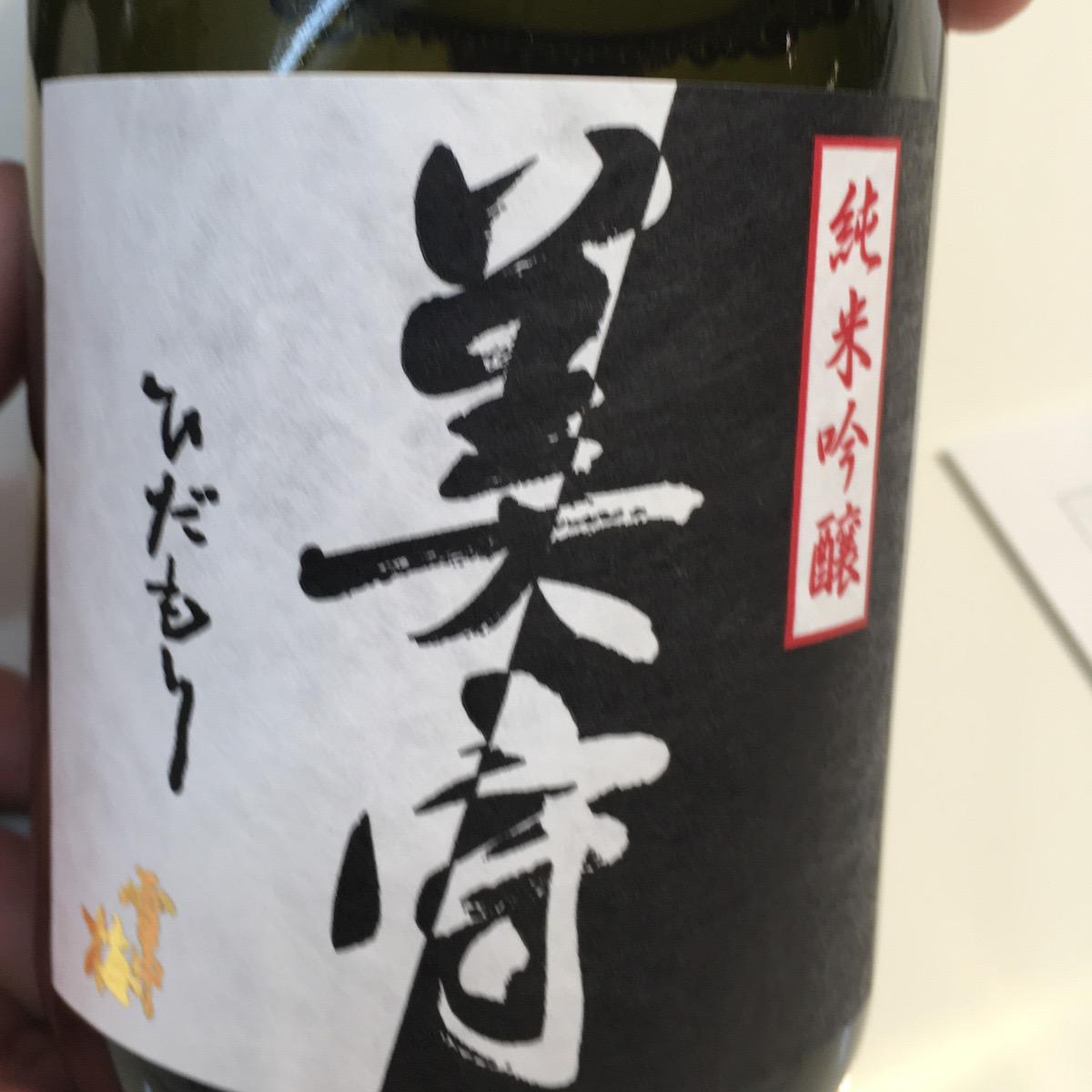 """500円で6スタンプ分試飲ができる""""東京駅で開催されていた""""にいがた酒の陣""""によってみた"""