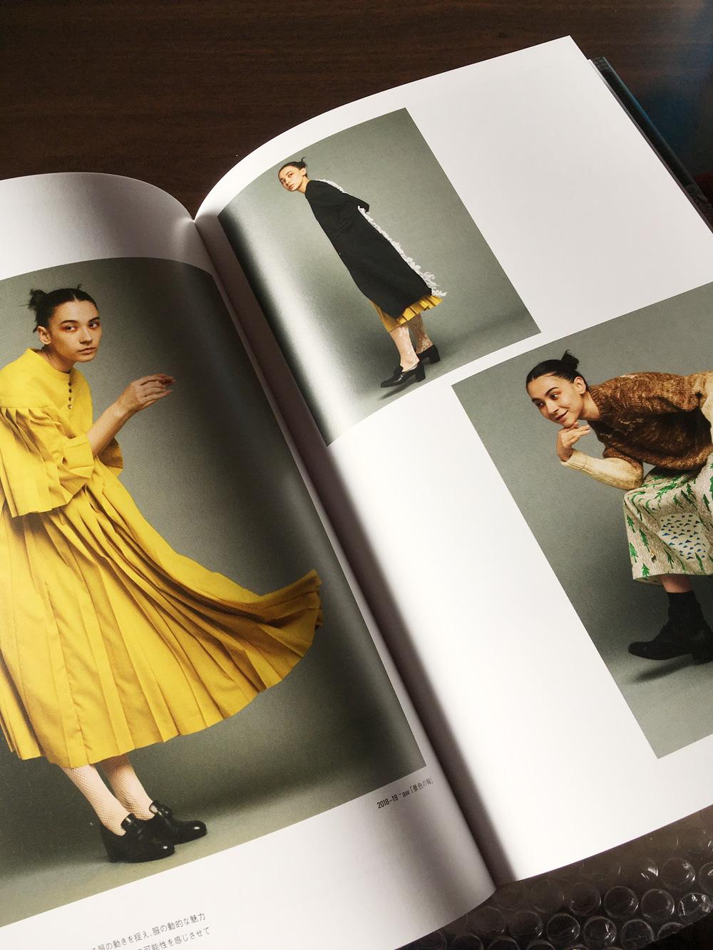 東京都現代美術館で「ミナ ペルホネン / 皆川明 つづく」のカタログがきた
