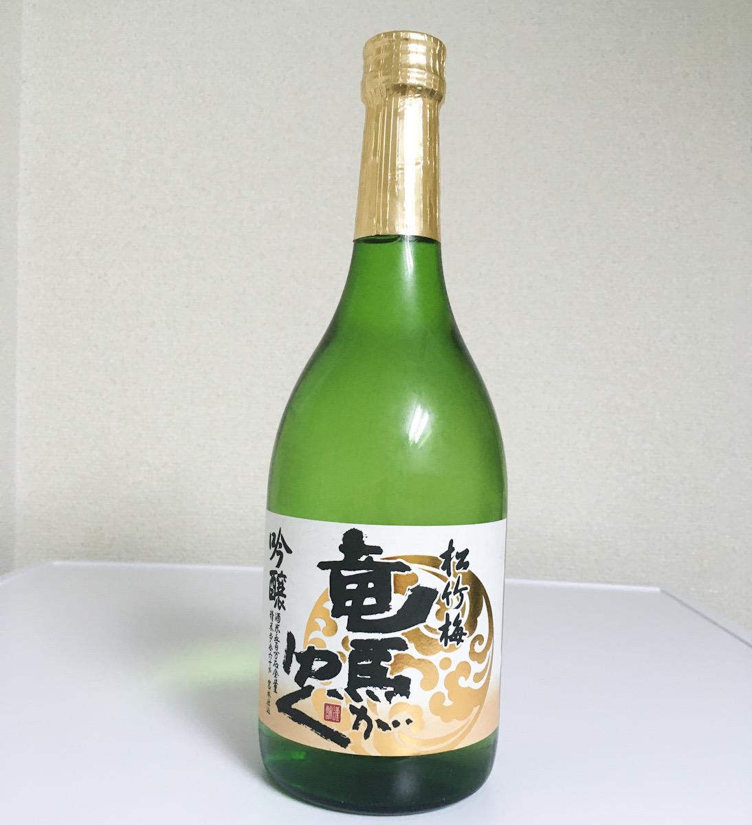 OKストアで売っていた格安日本酒「松竹梅・龍馬がゆく・吟醸」を飲んでみた