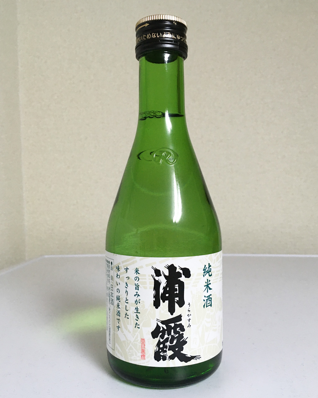 コンビニ限定の日本酒、「純米酒 裏霞」