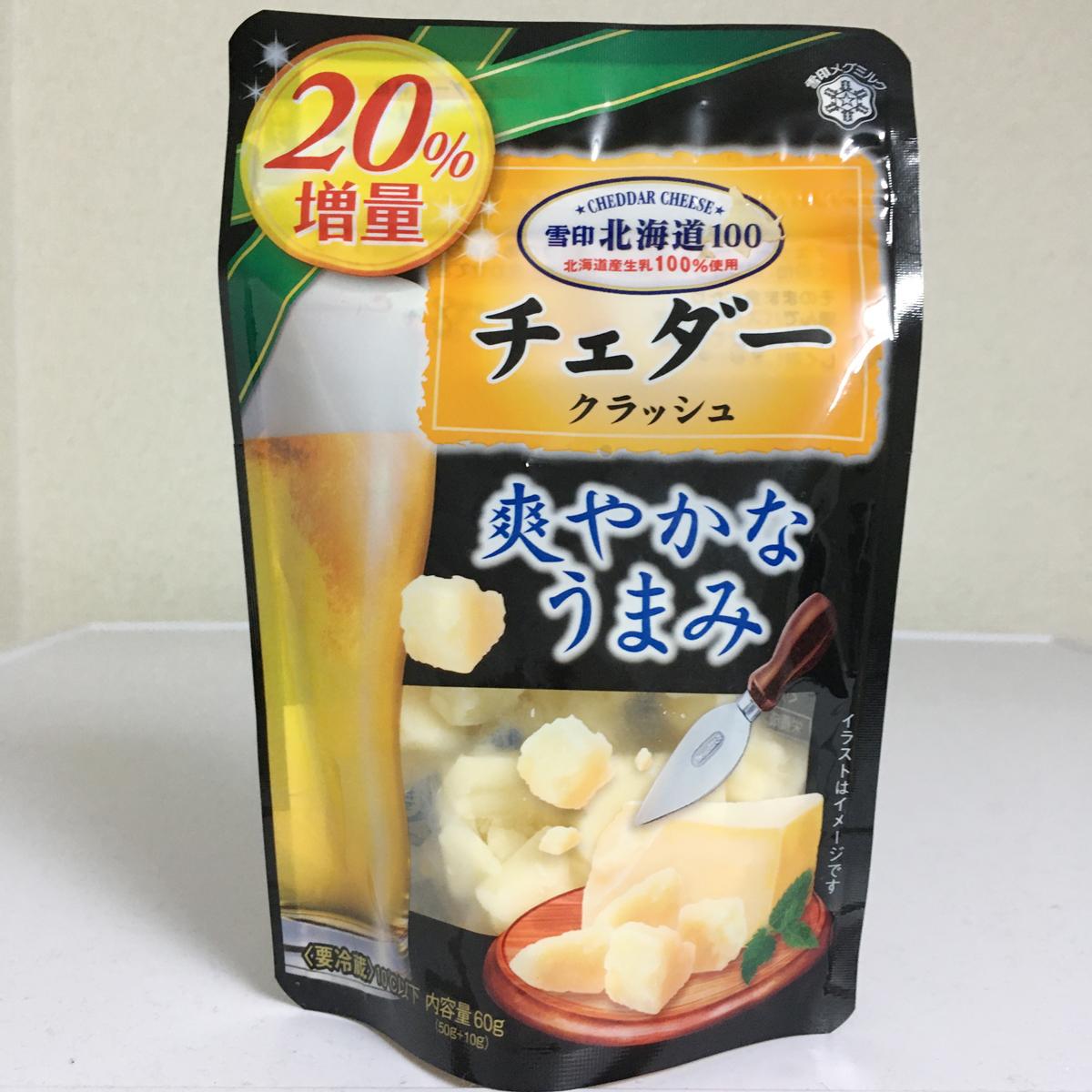 ゴーダよりも苦味が強い酒により合うチーズ。「雪印北海道100芳醇チェダー」